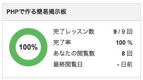 スクリーンショット 2015-03-31 9.04.51