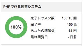 スクリーンショット 2015-04-01 13.08.21