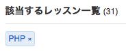 スクリーンショット 2015-04-01 13.31.28