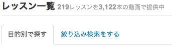 スクリーンショット 2015-04-01 13.31.00