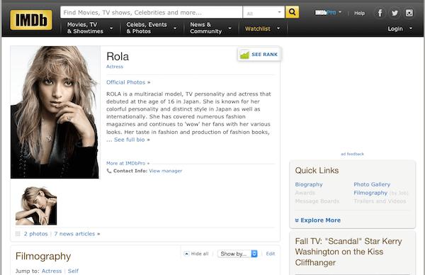 IMDb ローラ