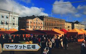 マーケット広場