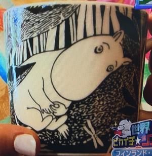 27万円のムーミンマグカップ